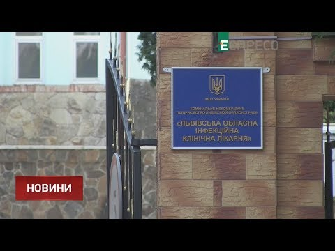 У Львові вночі померло двоє людей в інфекційній лікарні