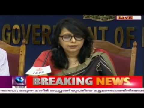Engineering Entrance Exam Results Announcement - Live