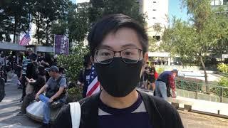 中环集会游行感谢美国保护香港