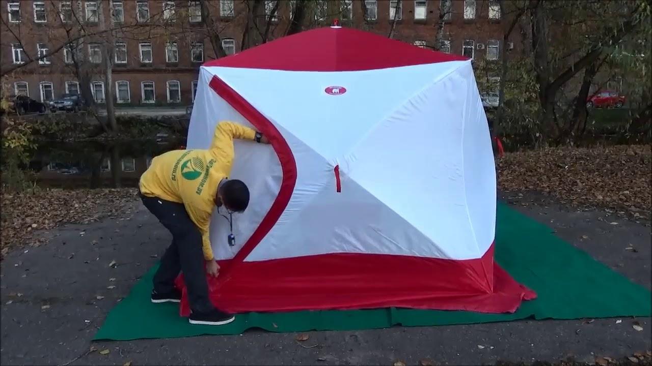 обустройство палатки для зимней рыбалки куб