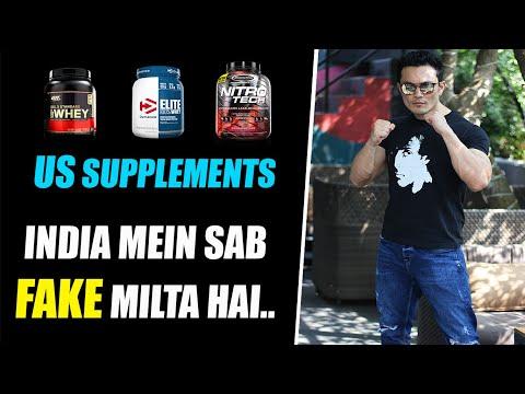 Where to buy Original Supplements in India [असली बॉडीबिल्डिंग सप्लीमेंट खरीदें]