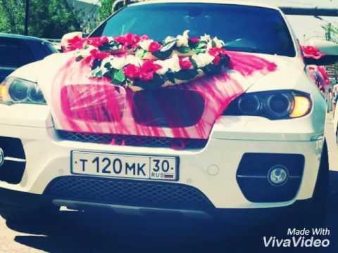 Свадебный Кортеж BMW