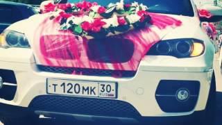 Свадебный Кортеж BMW X6 (г. Астрахань)