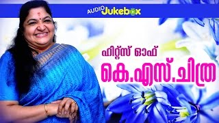Malayalam Film Song | Hits of KS Chithra Vol 4 | Audio Jukebox