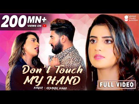 #Video Song - Don't Touch My Hand - #Akshara Singh   Latest Bhojpuri Song 2020   GMJ Bhojpuri