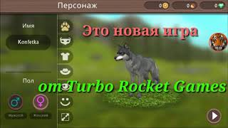 WildCraft:Симулятор диких животных онлайн