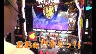 全ツEX#10【パチスロ 黄門ちゃまV】電飾鼻男&葉月[でちゃう!]