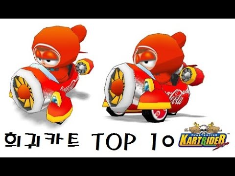 [JWP] ????? ???? TOP 10