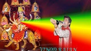 Tere Mote Mote Naina By VINOD RAJAN Yamuna Nagar Wale