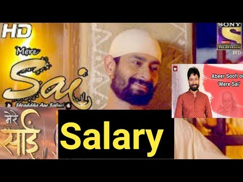 Real Salary of MERE SAI CAST l  you dont believe it l online magazine l 2017
