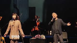 정태춘 박은옥 40' Concert : 후반기 홍보 영상 / 사업단