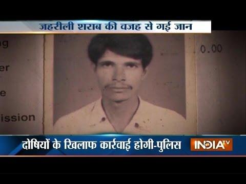 3 die after consuming toxic liquor in Bihar