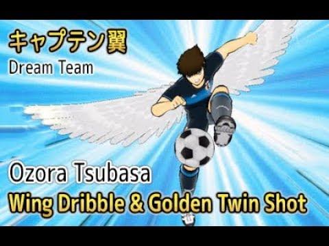 Captain Tsubasa Dream Team - Wing Dribble & Golden Twin Shot (Rare Skill)