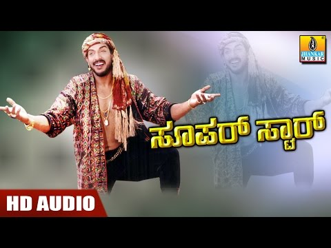 Super Star - HD Audio Jukebox