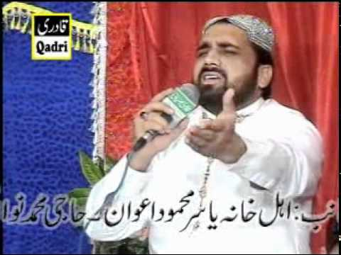 Gher Paky Nu Jawan Dy_  Qari Shahid Mahmood  BY QADRI SOUND & Video)