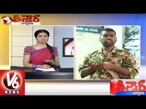 Bithiri Sathi Funny Conversation With Savitri Over Telangana State Fish || Teenmaar News || V6 News