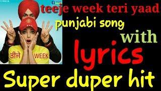 Teeje Week Full Song With Lyricssuper Hit Punjabi Song