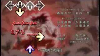 Stepmania Collection Dragon ball Kai - 1. ending