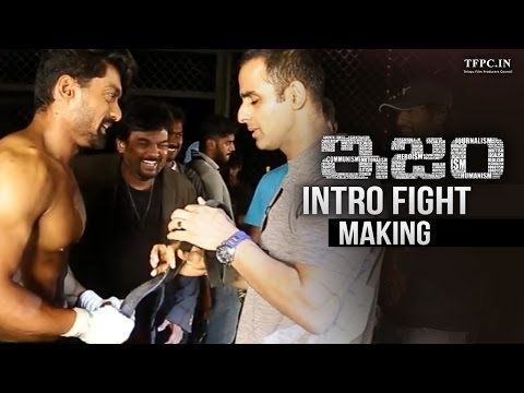 Kalyan Ram's ISM Movie Intro Fight Making | Kalyan Ram | Aditi Arya | TFPC