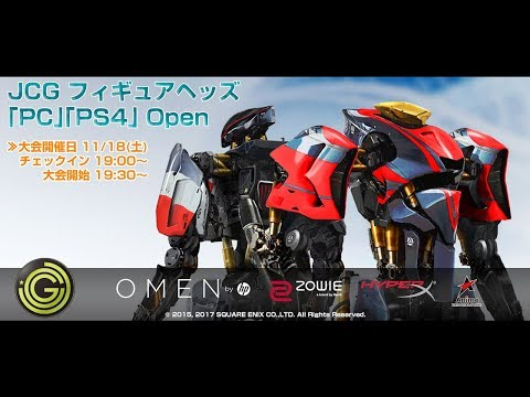 JCG フィギュアヘッズ 「PC」「PS4」Open 2017 大会 (実況:一条さん♪ 解説:picchi)