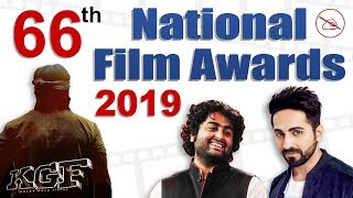 66th National Film Awards | Complete Winners List & Analysis | Current Affairs 2019