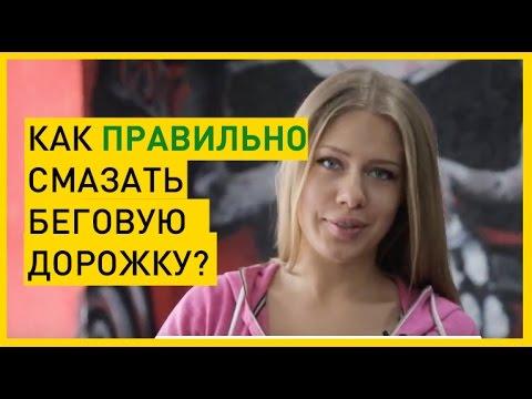 МИР СМАЗОК -