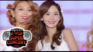 Gambar cover [HOT] Girls' Generation - Gee, 소녀시대 - 지, DMC Festival 2015