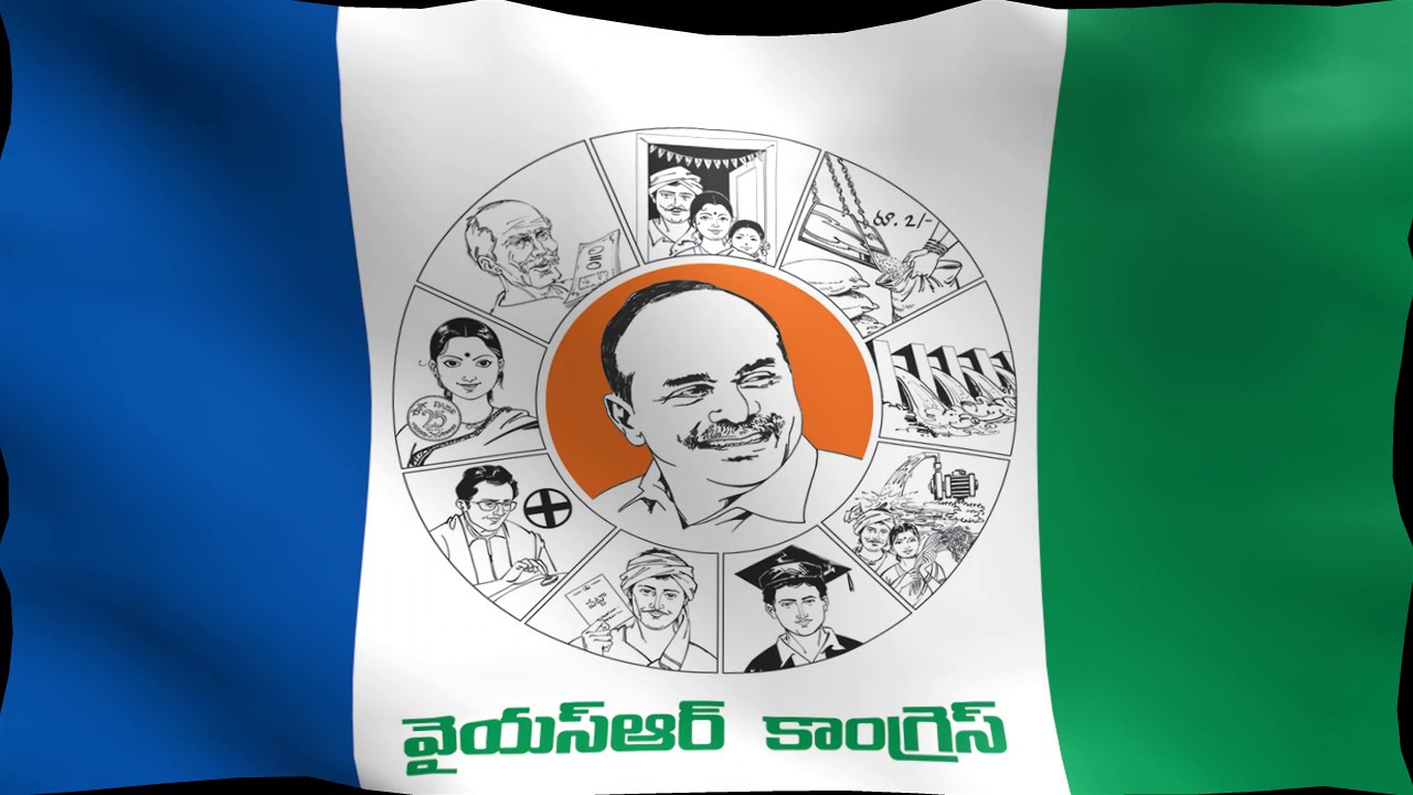 ysrcp-joinings-2019-elections-mp-seats-contest-tdp