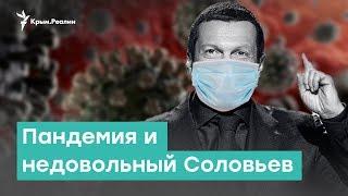 Крымчанам посоветовали «пахать» | Крым за неделю