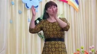Обучение детей с нарушениями развития с применением ABA. Семинар Елены Цымбаленко. Часть 2.