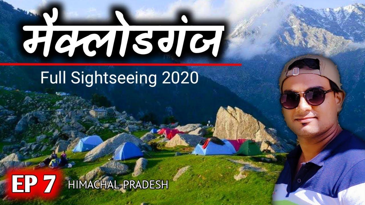 Macleodganj Tour 2020 | Episode 7 Bhagau Water Fall, Mall Road, Dalai Lama Temple MS Vlogger