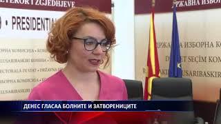 ДЕНЕС ГЛАСАА БОЛНИТЕ И ЗАТВОРЕНИЦИТЕ 20 04 2019