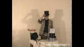 ♣ Фокус со шляпой шапокляк. Купить горящий складной цилиндр у нас.