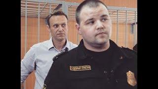 Навальный пытается выйти в прямой эфир в суде, но полиция мешает ему