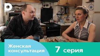 видео женская консультация киев