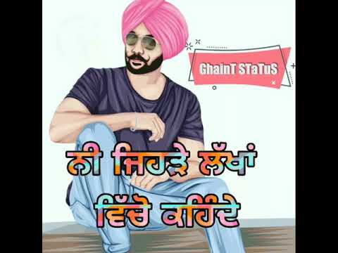 new punjabi status video | punjabi ghaint status | punjabi att status |  attitude status punjabi