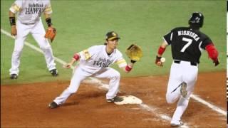 阪神・西岡が自身の守備妨害でゲームセットとなった 日本シリーズ第5戦...