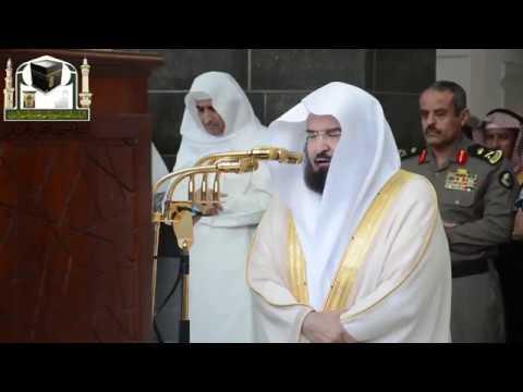 Surah Al Ghashiyah ( سورة الغاشية ) Recitation In Salatul Istisqa Shiekh Sudais