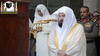 Gambar cover Surah Al Ghashiyah ( سورة الغاشية ) Recitation In Salatul Istisqa Shiekh Sudais