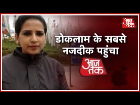 Khabardaar: Live Reporting from Ground Zero Dhoklam