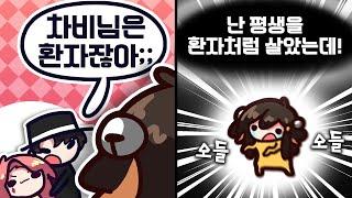 【 2020.10.14 / 메이플스토리 (w 고차비, 김뿡, 김진우, 설백) 】 - 탬탬버린 다시보기