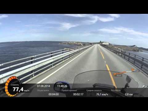 The Atlantic Ocean Road.Norway (road 64) Honda GoldWing 1800.