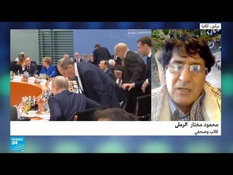الاتحاد الأوروبي يسعى لإعادة إطلاق مهمة مراقبة حظر الأسلحة على ليبيا  - نشر قبل 1 ساعة
