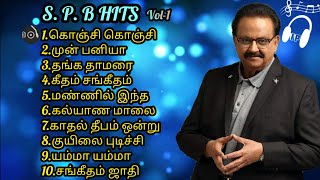 SPB Hits|Tamil Jukebox song |Isai Playlist |Tamil Melody song
