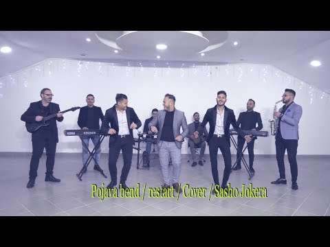 POJAVA BAND/RESTART/COVER SASHO JOKERA♫ █▬█ █ ▀█▀ ♫ 2019 STUDIO ROMA 4K ULTRA HD ELVIS