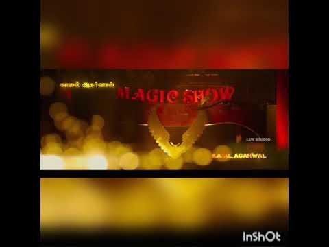 Maayon  HD Song