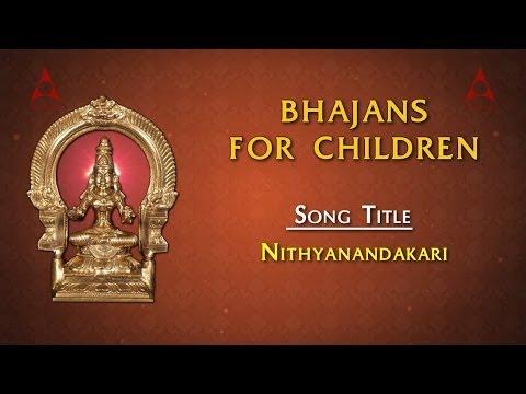 Nithyanandhakari (Annapoorani)Song With Lyrics | Sanskrit Slokas for Kids