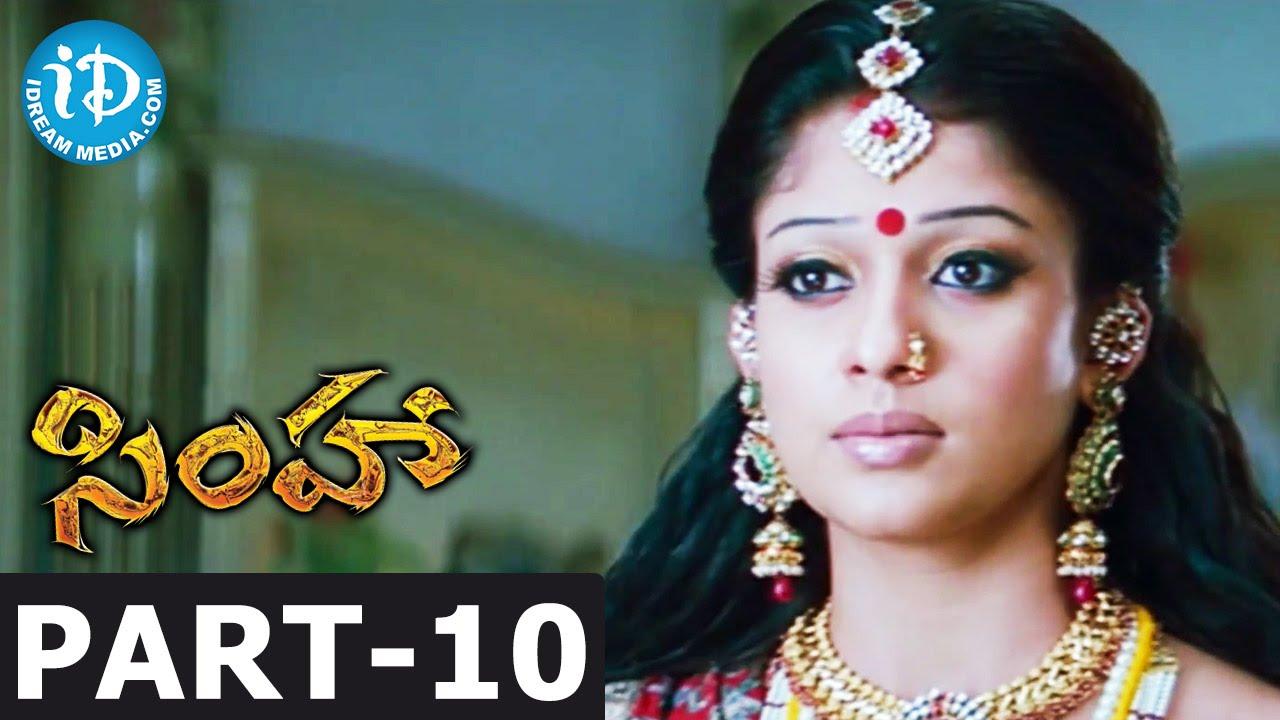 Download Simha Full Movie Part 10    Balakrishna, Nayantara, Sneha Ullal    Boyapati Srinu    Chakri