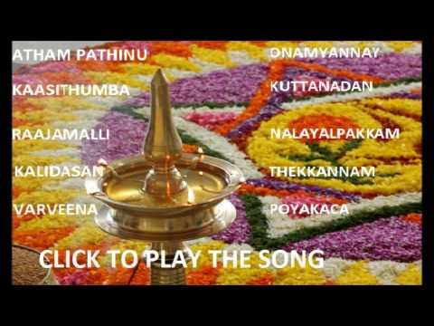 Onappudava ( Onam Festivel Songs) By Unni Menon I Audio Song Juke Box