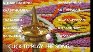 Onappudava ( Onam Festivel Songs) By Unni Menon I Audio Song Juke Box